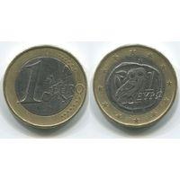 Греция. 1 евро (2002)