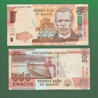 Банкнота Малави 500 квача 2014 UNC ПРЕСС