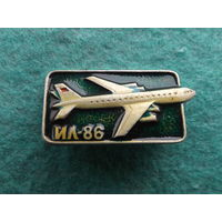 Значек ИЛ-86,много лотов в продаже!!!