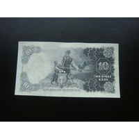 10 лат 1937