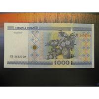 1000 рублей ( выпуск 2000 ), серия ЕЭ, UNC