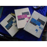 Агния Барто. Собрания сочинений в 3-х томах. 1970 г.