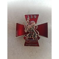 339 мотострелковый полк Беларусь: