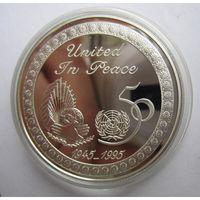 Кувейт 2 динара 1995. 50 лет ООН. Серебро. Пруф. 10G-13