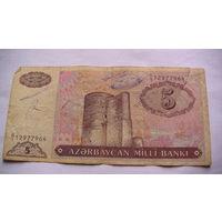 Азербайджан 5 манат . распродажа