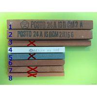 Правило, брусок шлифовальный, наждак для заточки ножей бритв, СССР