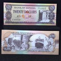 Банкноты мира. Гайана, 20 долларов
