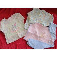 Пижамы лотом, р.104-110