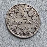 "Германия 1/2 марки, 1905 ""A"" - Берлин  7-10-4"