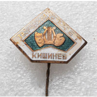 Творческий отчет Кишинев. Тяжелый #0502-OP12