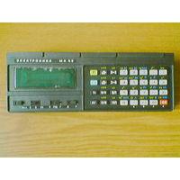 Электроника МК 52. (Возможен обмен)