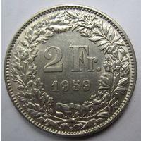 Швейцария. 2 франка 1959 Серебро. 261