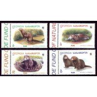 4 марки 1999 год Грузия Грызуны Разновидность 2 308-311