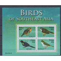[985] Палау 2007. Фауна.Птицы. МАЛЫЙ ЛИСТ.