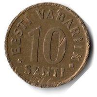 Эстония. 10 сентов. 1991 г.