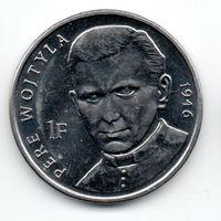 ДЕМОКРАТИЧЕСКАЯ  РЕСПУБЛИКА КОНГО  1 ФРАНК 2004. Визит Иоанна Павла II в Конго. Священник К. Войтыла с 1946