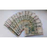 15 000000 рублей 1999