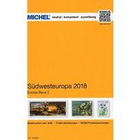 Michel 2018 - Марки Юго-Западной Европы - на CD