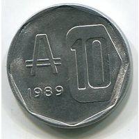 (A4) АРГЕНТИНА - 10 АУСТРАЛЕЙ 1989 UNC