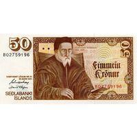 Исландия 50 крон 1961 UNC