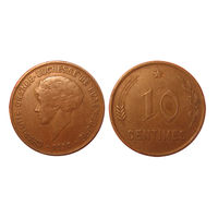 10 сантимов 1930 Шарлотта год-тип отличные!