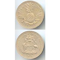 Багамы 5 центов 1975 г. (Ананас, Багамские острова)