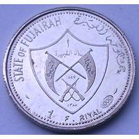 ОАЭ Эмират ФУДЖЕЙРА 1 риал 1969 год  (серебро) тираж 4050 шт.