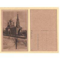 Брэст-Літоўск / Brest-Litowsk. Царква 1915-1918 / Berlin