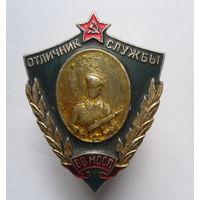 """Знак """"Отличник службы ВВ МООП""""."""