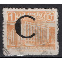 Колумбия 150