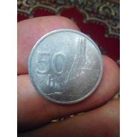50 геллеров 1993 г. Словакия. Штемпельная.