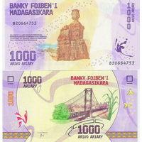 Мадагаскар 1000 ариари 2017 год  UNC