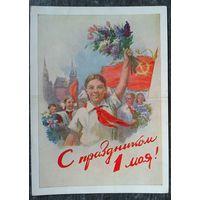 Горпенко А. С праздником 1 мая. (3). 1959 г. ПК. Подписана.