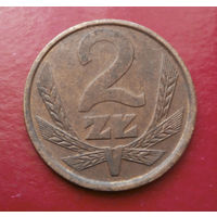 2 злотых 1984 Польша #04