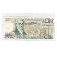 500 драхм Греци 1983 года