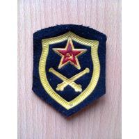 ШЕВРОН Советская Армия, СССР (артиллерия).