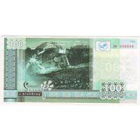 БЕЛАРУСЬ Витебск 100 васильков 2011 aUNC ПРЕСС !