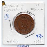 50 фенингов Босния и Герцеговина 1998 года (#3)