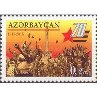 Азербайджан 70 лет Победы Танк