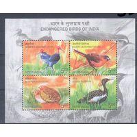 [311] Индия 2006. Фауна.Птицы.  БЛОК.