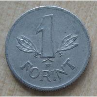 Венгрия 1 форинт 1968 год