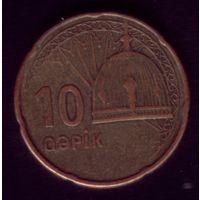 10 гяпик Азербайджан