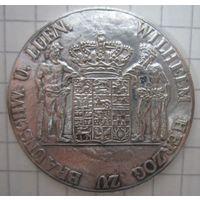 Серебрение. Медали, Жетоны, Подвесы. По вашей цене  .7-76