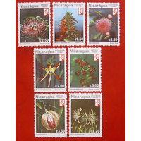 Никарагуа. Цветы. ( 7 марок ) 1982 года.