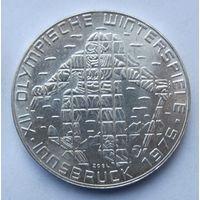Австрия 100 шиллингов 1975 XII зимние Олимпийские Игры, Инсбрук 1976 - Лыжник (отметка монетного двора Орёл - Халль-ин- Тироль)