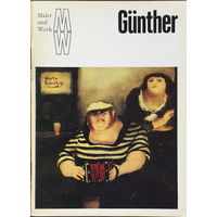 GUNTHER - ЖИВОПИСЬ 1983г.