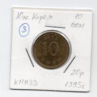 10 вон Южная Корея 1995 года (#3)