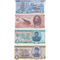Россия Набор 4 банкноты 2016 - Серия 320 лет российскому флоту UNC