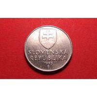 2 кроны 1995. Словакия.