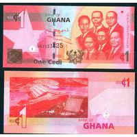 Гана 1 седи 2015 UNC